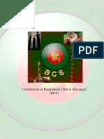 BCS Constitution