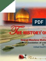 THE HISTORY OF IMAAM HUSAIEN [Radiyal Laahu Anhu]-KARBALAA-MUHARRAM