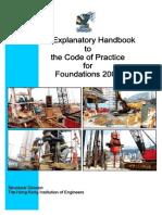 Fdn Code (2004) Handbook