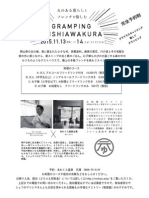 151113 matsuhima