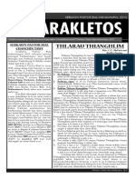Serkawn Pasotr Bial Inkhawmpui Bulletin.pdf
