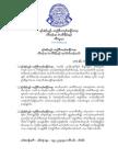 KNU-HQ Press Release _12--10-2015_Signing NCA _Karen Language