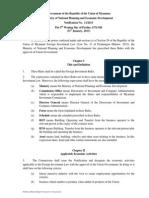 FIL RulesEnglish Versions 31.5.13 Latest