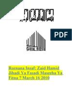 Zaid Hamid - Jahaadi Ya Fasaadi Ya Fitna
