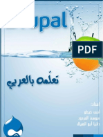[Arabic] Learn Drupal