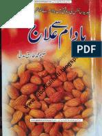 Badam S I (Iqbalkalmati.blogspot.com)