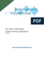 uscgc handbook 2015