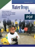 Birzeit Water Drops 7