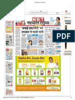Navbharat Times e-paper.pdf