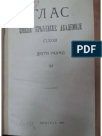 Владимир Ћоровић, Бан Борић и његови потомци,