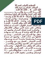 Kitab Manaqib Pdf