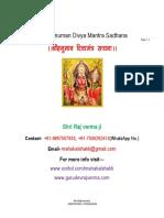 Lord Hanuman Mantra to Know Future(श्रीहनुमान दिव्यमंत्र साधना)