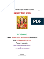 Lord Hanuman Mantra to Know Future (श्रीहनुमान दिव्यमंत्र साधना)