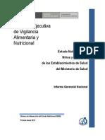 Informe Gerencial Anual SIEN 2014