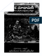Vemana Satakam In English Pdf Download
