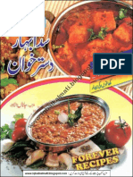 Sada Br R (Iqbalkalmati.blogspot.com)