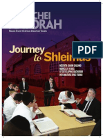 Bedarchei Hatorah Fall 2015