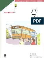 Mikken Translation Service - Pr