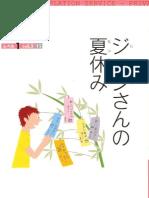 Mikken Translation Service - Priva