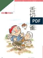 Mikken Translation Service - Privat