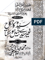 Nikah Syyeda Ka Gheyr-Syyed Sey?  [Urdu]