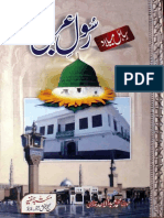 Rasail'e Meelad [Urdu]