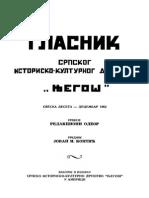 Glasnik-Srpskog Istorijsko-kulturnog Društva Njegoš (10 Deo)