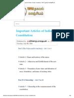 Important Articles of Indian Constitution _ TNPSC தகவல் களஞ்சியம்