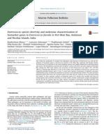 Enterococcus species diversity and molecular characterization of biomarker genes in Enterococcus faecalis in Port Blair Bay, Andaman and Nicobar Islands, India