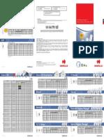 CFL LED Price List - Jan 2015