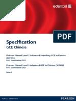 UA035223 GCE Lin Chinese