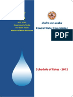 Final CWC Price List Booklet