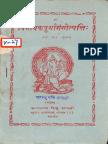 Vinayak Durga Gangotpatti - Jagannath Ribu