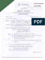 June 2012 Sslc Science