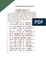 20584852 Shri Baglamukhi Suktam or Bagla Sukt for Kritya Shanti