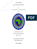 U.S. Africa Command (AFRICOM) Posture Statement Arabic version