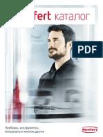 Renferd_2014-2015_RU