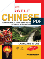 Teach Yourself Chinese - Priti Mehta