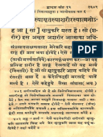Samavediya Chandogya Upanishad with Hindi Translation Nirnaya Sagar Press 1894 Vol 2 - Pitambara Sharma_Part4.pdf