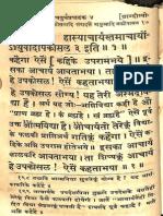 Samavediya Chandogya Upanishad with Hindi Translation Nirnaya Sagar Press 1894 Vol 1 - Pitambara Sharma_Part5.pdf