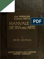 Manuale di storia dell'arte vol. I - Arte antica