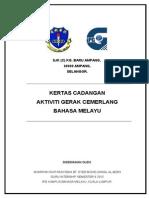 Kertas Kerja Aktiviti Gerak Cemerlang Bahasa Melayu