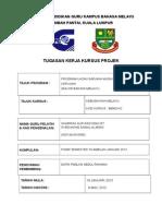 Aseimen Kebudayaan Melayu Sem 7