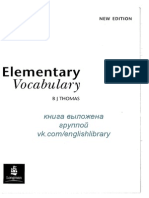 Elementary_Vocabulary.pdf