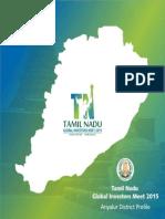 Ariyalur District Brochure