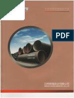 Zhufu ion ductile