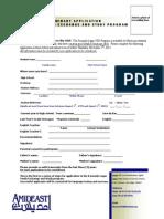 Preliminary Application Form 2015
