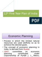 12 Five Year Plan of India