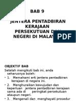 9-jenterapentadbirankerajaanpersekutuandannegeridimalaysia-130105130440-phpapp02.ppt
