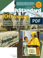Jewish Standard, October 16, 2015